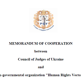 Memorandum of cooperation between Council of Judges of Ukraine and Non-governmenta organization